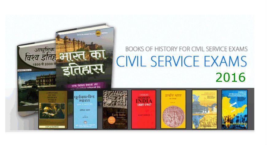 UPSC EXAMS > HISTORY