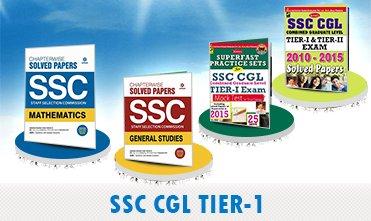 SSC CGL TIER1