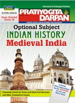 PD Special Issue Optional Subject Indian History - Medieval India