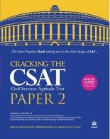 Arihant Cracking the CSAT Paper-2