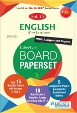 Liberty Std. 10 English Medium Gujarat Board English ( FL ) Paper Set (With Assignment Paper)