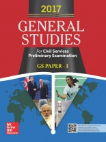McGraw Hill General Studies Paper - I (Civil Services Preliminary Exam 2017)