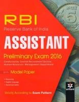 Arihant RBI Assistant Preliminary Exam 2016