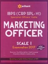 Arihant IBPS (CRP SPL-V) Specialist Officers'' Cadre Marketing Officer Scale I Examination 2017