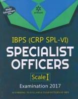 Arihant IBPS (CRP SPL-V) Specialist Officers Scale I Examination 2017