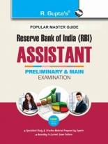 R GUPTA RBI ASSISTANT PRELIMINARY & MAIN EXAM GUIDE (E)