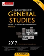 Unique General Studies Paper-1 (Civil Services Prelims Exam 2017)
