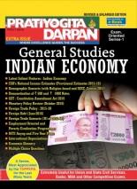 Pratiyogita Darpan General Studies