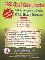 Abhyarath Right To Education Ready Reckoner