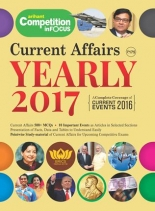 Arihant Current Affairs Yearly 2017