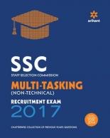 Arihant SSC Multi Tasking Non Technical Recruitment Exam 2017