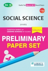Liberty Std. 10 Social Science Preliminary Paper Set (Latest Edition)