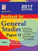 Spectrum's Handbook For General Studies Paper - II (2017 Edition)