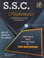 MB S.S.C Mathematics 1999 To 2015 Solved Paper