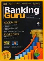 Arihant Banking Guru May 2017