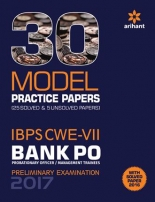 30 Model Practice Papers- IBPS CWE-VII Bank PO (PO/MT) Preliminary Examination 2017