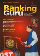 Arihant Banking Guru August 2017