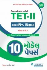 Liberty Shikshak Yogyata Kasoti TET- II (STD 6 TO 8) Samajik Vigyan 10 Model Papers