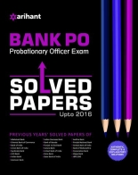 Solved Papers Bank PO 2017