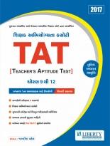 Liberty Teacher's Aptitude Test (Std. 9 to 12) Latest 2017 Edition.
