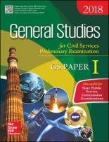 General Studies Paper - I 2018 ( For Civil Services Pre Exam )