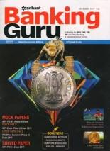 Arihant Banking Guru December 2017