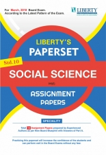Liberty Std. 10 English Medium Gujarat Board Social Science PaperSet 2018 (With Assignment Paper)