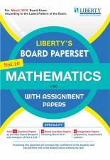 Liberty Std. 10 English Medium Gujarat Board Mathematics PaperSet 2018 (With Assignment Paper)