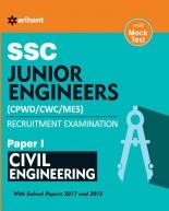 SSC Junior Engineers (Civil Engineering) Paper - 1