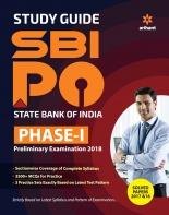 Arihant SBI PO Phase - I Preliminary Exam Guide 2018