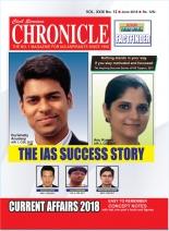 Civil Services Chronicle June 2018
