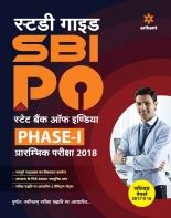 SBI PO Phase 1 Preliminary Exam Guide 2018 Hindi