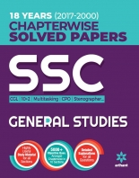 Arihant SSC Chapterwise Solved Papers General Studies 2018