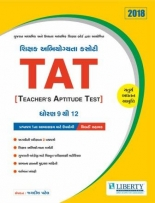 Liberty Teacher's Aptitude Test (TAT Std. 9 to 12) Latest 2018 Edition.