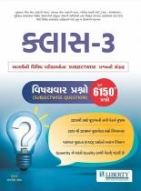 Liberty Class-3 Vishayvar Prashno Latest 2018 Edition