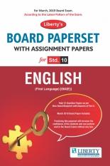 Liberty Std-10 English Medium Board Paper Set - English for 2019 Exam