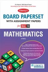 Liberty Std-10 English Medium Board Paper Set - Maths for 2019 Exam
