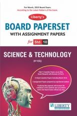 Liberty Std-10 English Medium Board Paper Set - Science for 2019 Exam