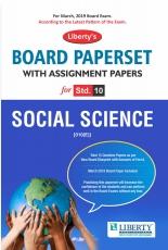 Liberty Std-10. English Medium Board Paper Set - Social Science for 2019 Exam