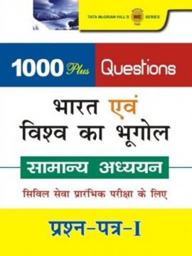 1000 Plus Questions Bharat Avam vishwa Ka Bhugol Samanya Adhyayan Paper-1 Ke Liye