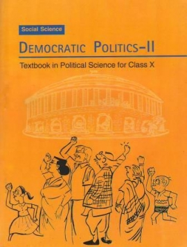 NCERT Social Science Democratic Politics-II Textbook For  Class - 10