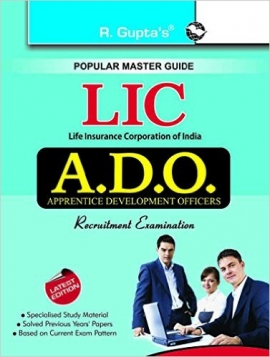 R Gupta LIC Apprintice Development Officer (ADO)