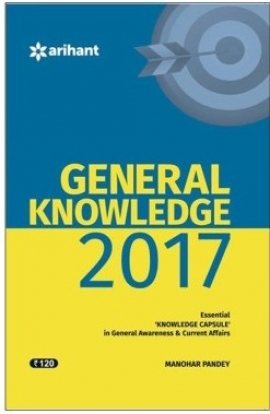 Arihant General Knowledge 2017