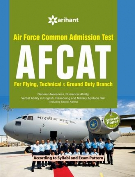 Arihant Air Force Common Admission Test AFCAT Exam Guide