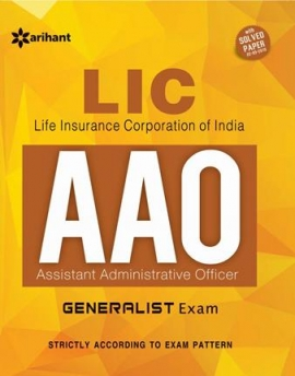 Arihant LIC Assistant Administrative Officer AAO Generalist Exam Guide