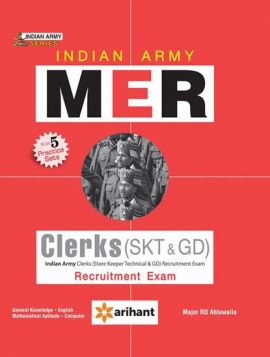 Arihant Indian Army MER Clerk (SKT & GD) Exam Guide