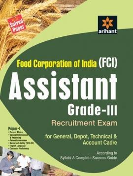 Arihant FCI Assistant Grade-III For General, Depot, Technical & Account cadre