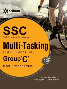 Arihant SSC Multi Tasking (Non-Technical) Group
