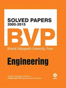 Arihant BVP Engineering Solved Papers 2005-2015