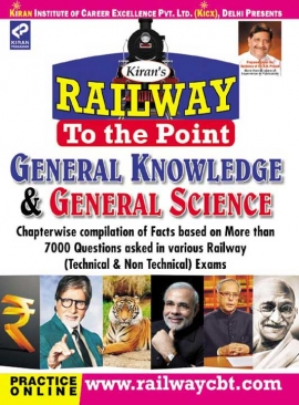 Kiran Railway To The Point General Knowledge & General Science